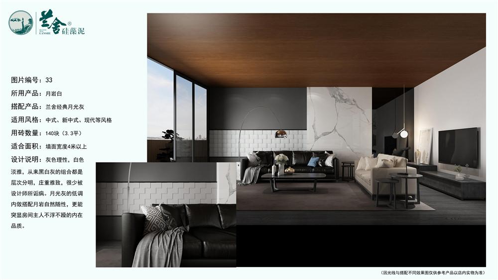 现代黑白灰沙发背景