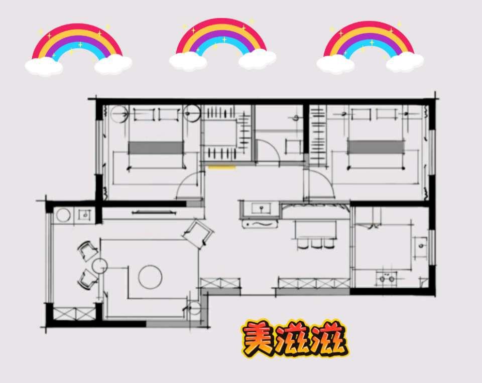 陇林家园84户型设计草图