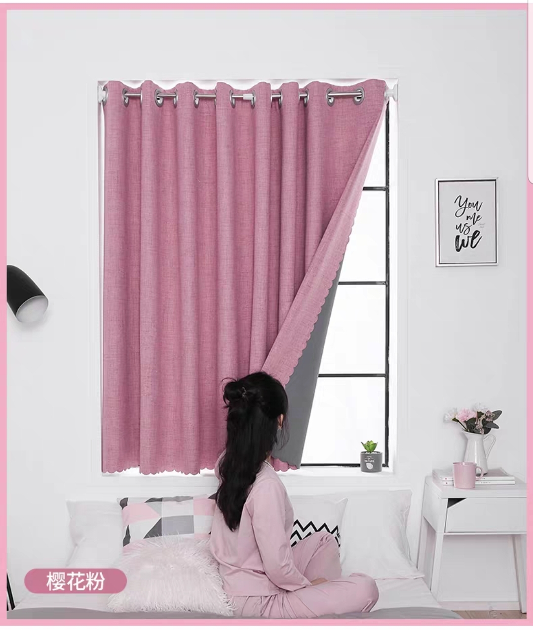 小户型窗帘搭配技巧
