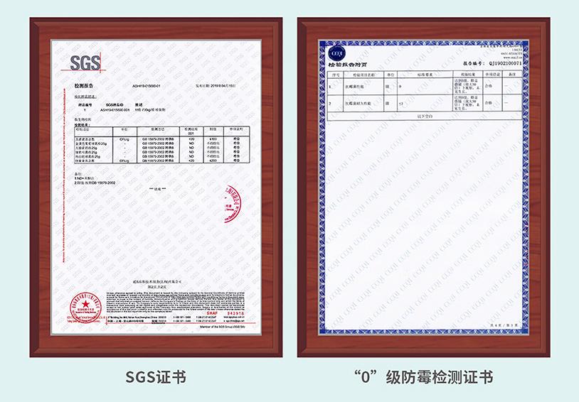 液体硅藻泥瑞士SGS认证